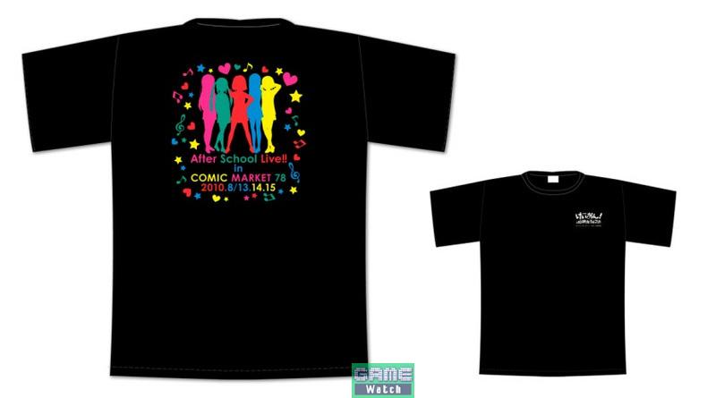 D賞:「けいおん!放課後ライブ!!」Tシャツ