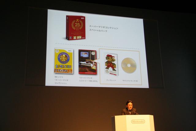 「スーパーマリオ25周年」キャンペーンの一環として、ニンテンドーDSi LLの記念カラーが10月28日に18,000円で発売