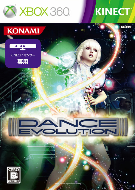 Xbox 360用「DanceEvolution」