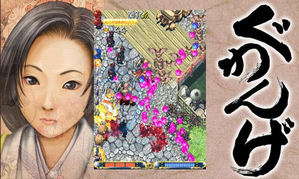 アレンジ(Xbox 360)モード
