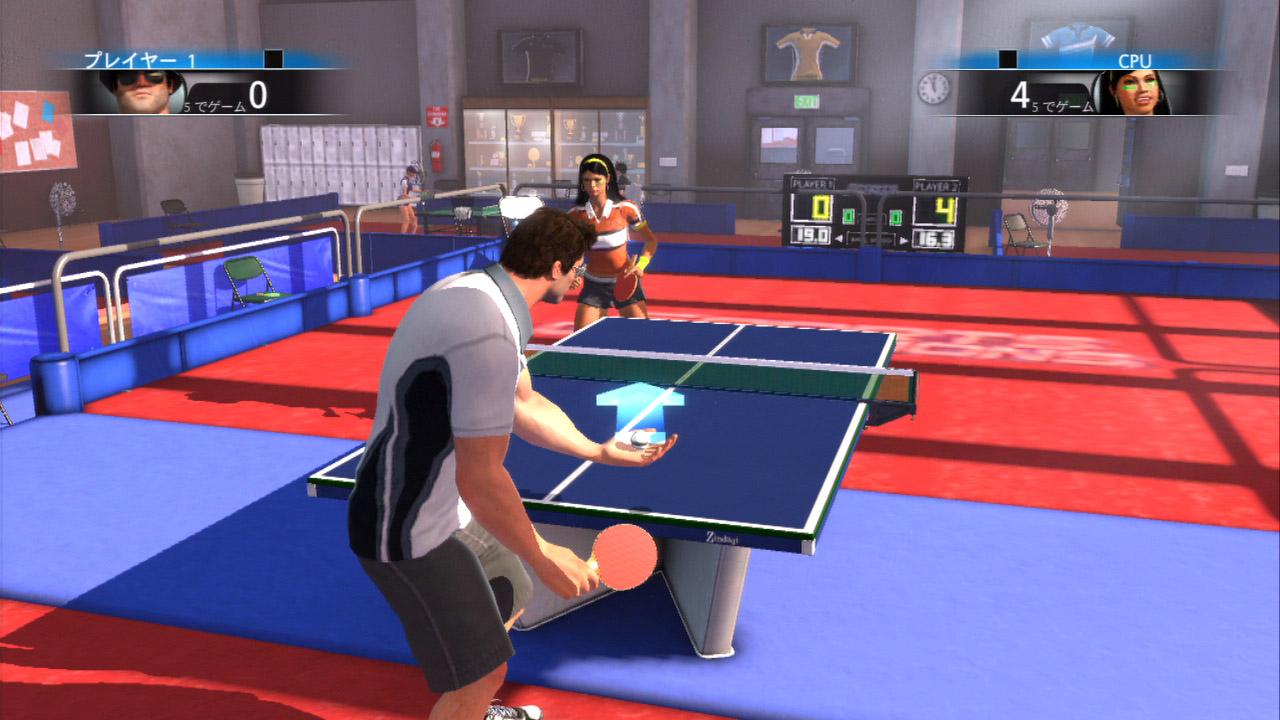 「スポーツチャンピオン」の卓球は、「PS Eye」とスフィアによる奥行き検出の効果を実感できる。左の画像はサーブ時で台に密着しているが、右の画像では台からかなり離れている。この離れているときは、プレーヤーも「PS Eye」から3mぐらい離れている