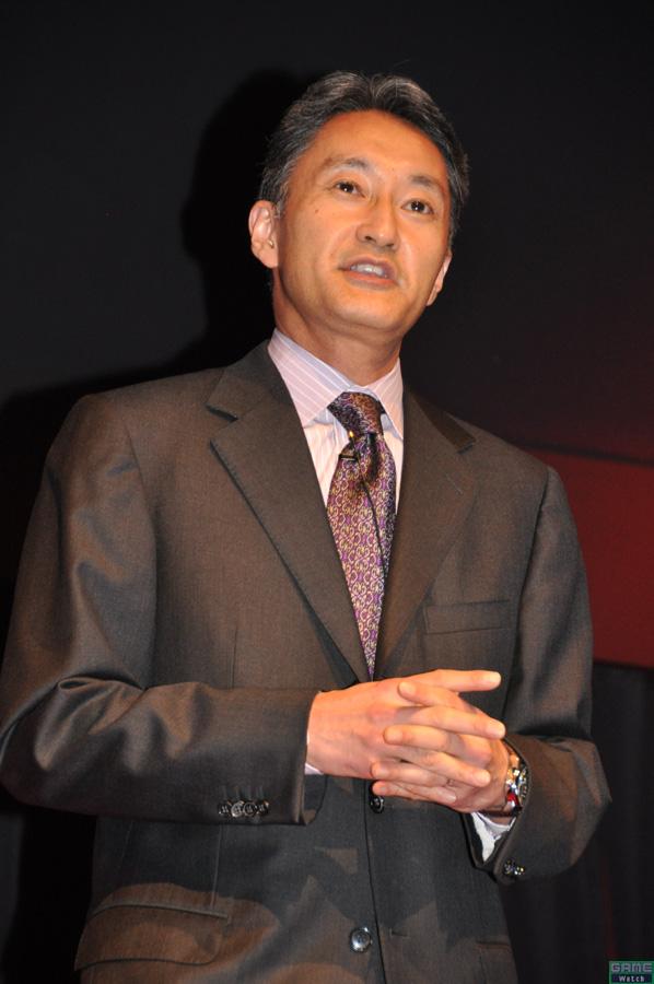 平井一夫氏