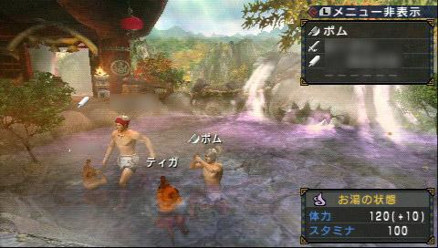 """ユクモ村の象徴とも言える集会浴場の""""温泉""""。つかることで体力やスタミナがアップする"""