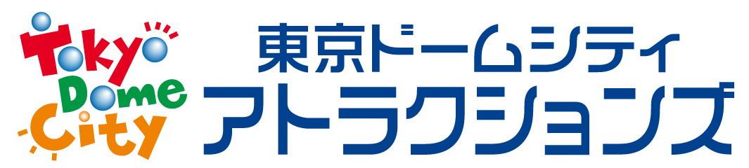 イベントは東京ドームシティで行なわれる。「オリジナルオトモアイルーデータ」のプレゼントは魅力