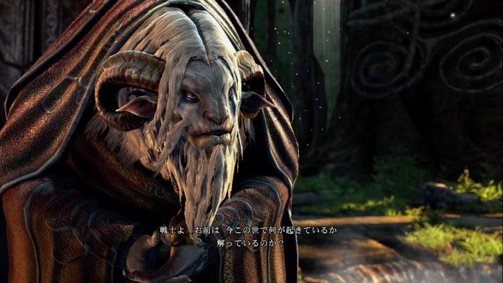 パン<br>CV:大塚明夫<br>伝統的な民間伝承には、野生の森に棲み、その地を危害から護っている神秘的な精霊が登場する。そうした伝説では精霊は、ワシ、シカ、ワートホッグあるいは馬などの様々な姿をとり、その地にも数多くの変身が語り継がれている。パンを邪悪な好色家と評する者がいる一方、力強く善意にあふれた、母なる自然の下僕たる半神半人だとする者もいる。人類がその傲慢さゆえ自然を汚染し破壊すれば、老いた精霊達は彼方へと去り、パンは自らの運命を決せねばならなくなるだろう