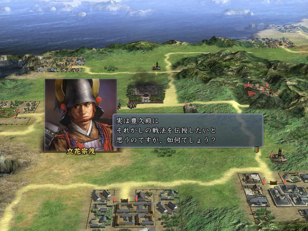 教官となる武将によって、自身の持つ戦法を伝授することがある