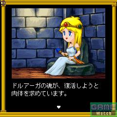 「ドルアーガの塔」を踏襲したゲームシステムや、「ゲーセンノート」、3文字しか入力できない名前など、当時の懐かしさを感じさせるゲームになっている