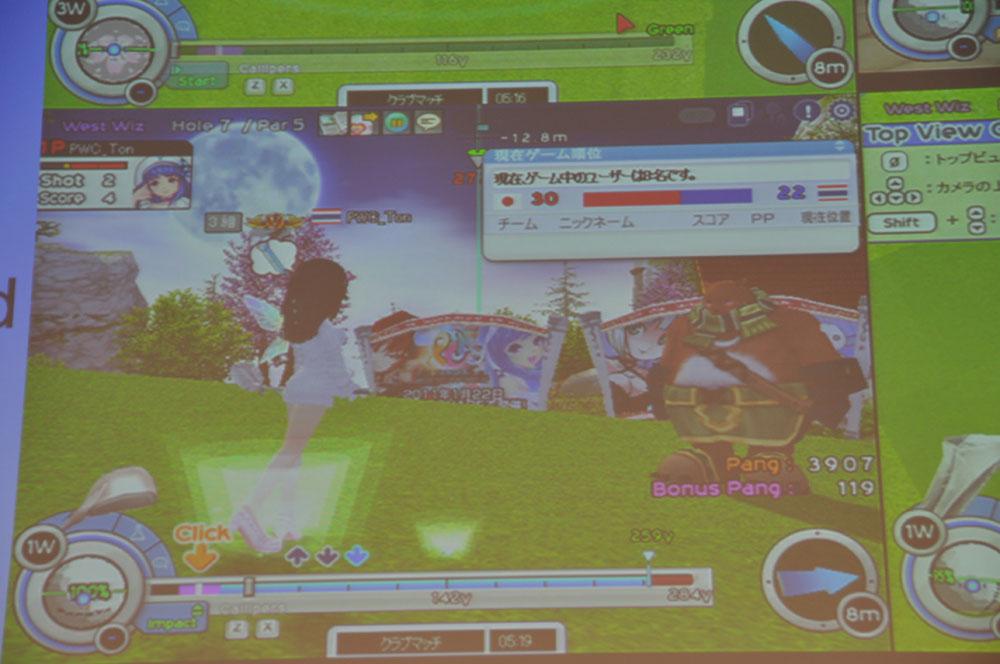 日本対タイの戦い。終始日本チームが優勢に試合を運び、勝利した。コース攻略の「精度」で違いが出たようだ