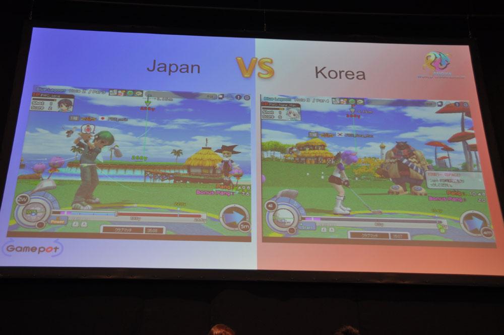 日本対韓国はかなりの接戦となった。韓国のトッププレーヤーが猛追するが、日本チームも好調で、逃げ切り勝利した