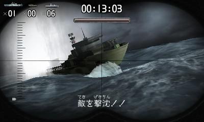 嵐の状況下では、海面が大きく上下して、狙いが定まりにくいことも……