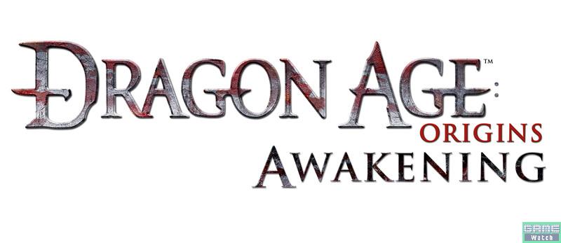 スパイクは、「Dragon Age: Origins」の追加パックとして発売を予定していたXbox 360「Dragon Age: Origins - Awakening」の発売を延期する
