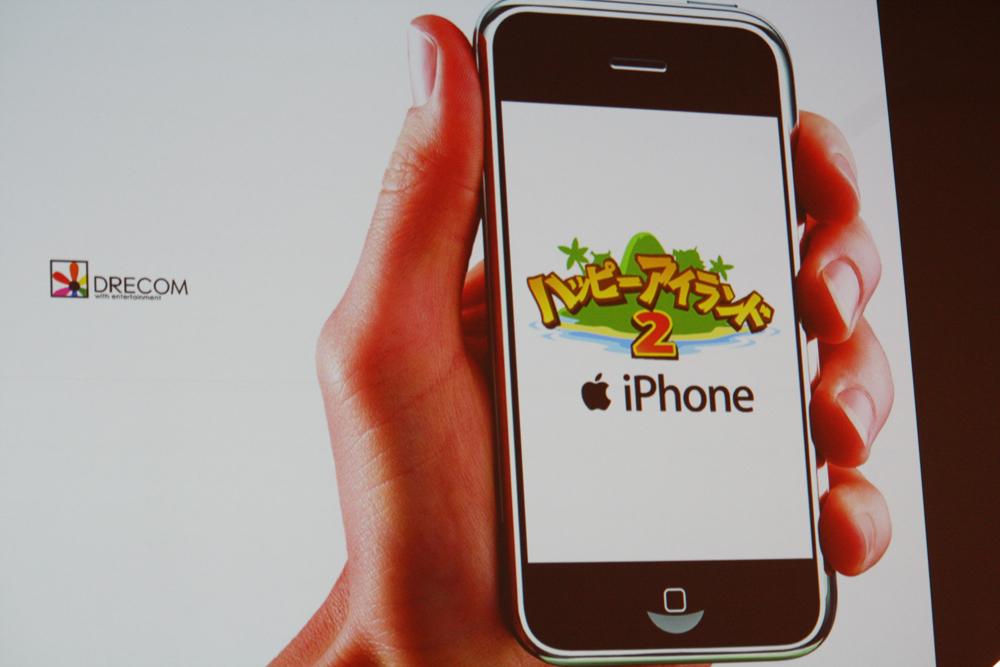 米CrowdStarの人気ソーシャルゲーム「ハッピーアイランド」の日本語iPhone版。たくさんのパーツを使って、島を自由にデコレートしていく