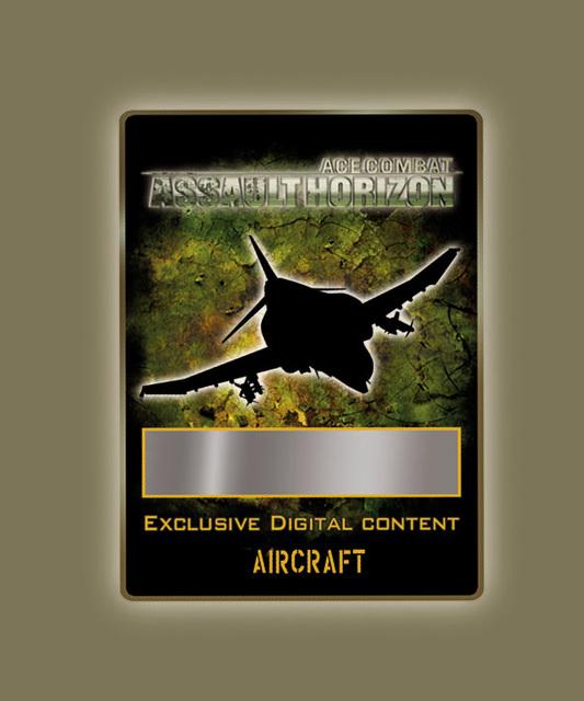 「F-4E ダウンロードカード」