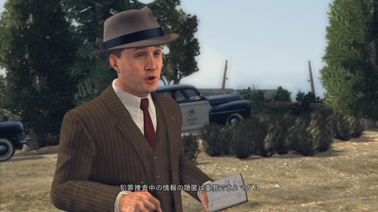 主人公コール・フェルプス。刑事として時代の闇に立ち向かう