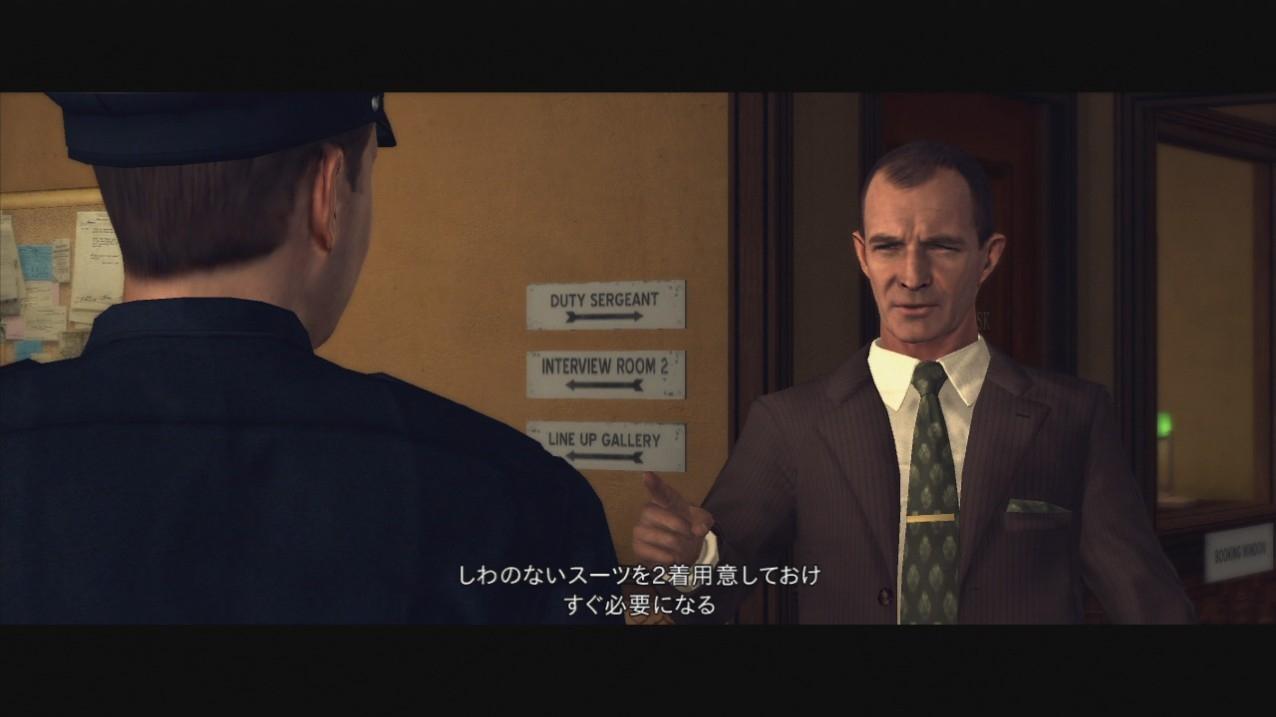 左から、パトロール課の相棒ダンと、交通課の相棒ビコウスキー、コールに目をかけるレアリー警部