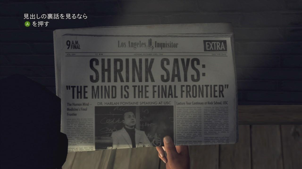 新聞を読むと背後の事件が。右はコールの従軍時の記憶