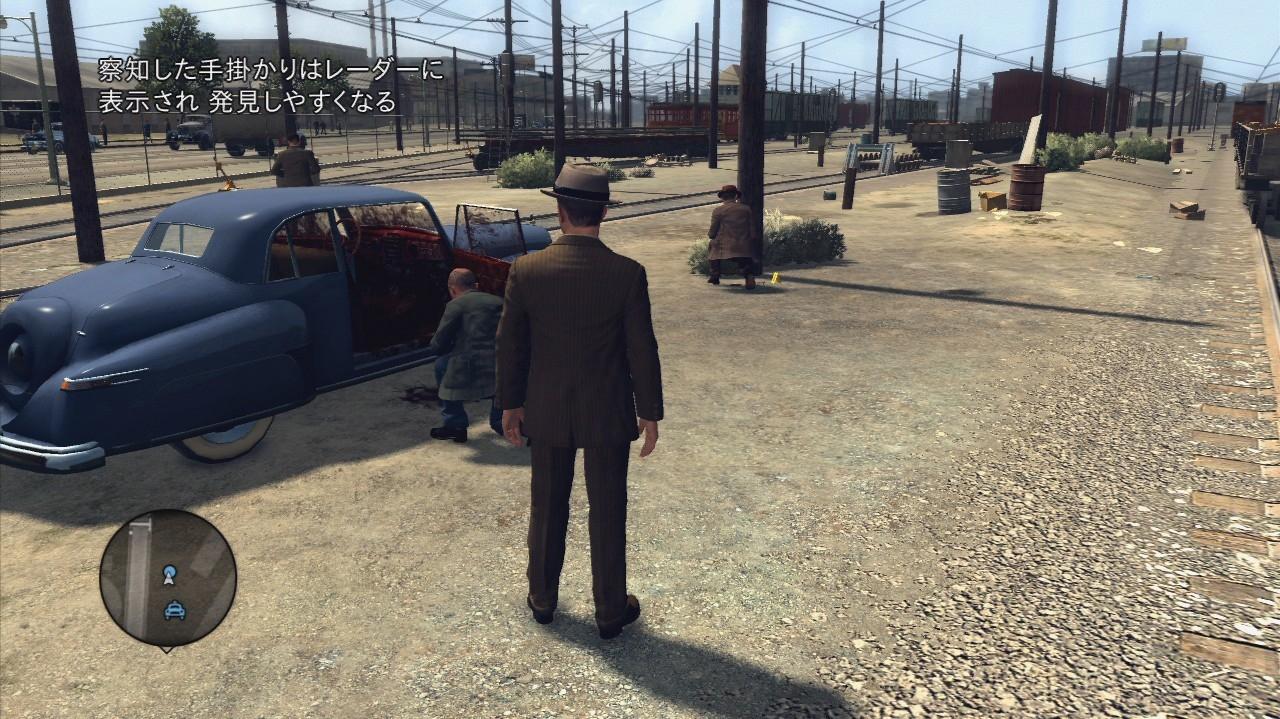 交通課からがゲームの本編といえる。事件の裏を探っていく