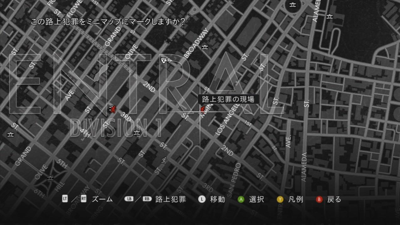 フリーパトロールのマップ画面。路上犯罪の他、名所や隠し車両も確認できる