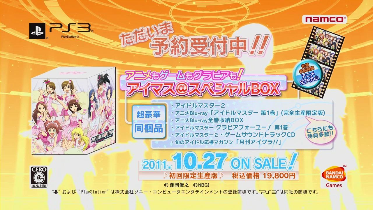 アニメBlu-ray全巻収納BOX