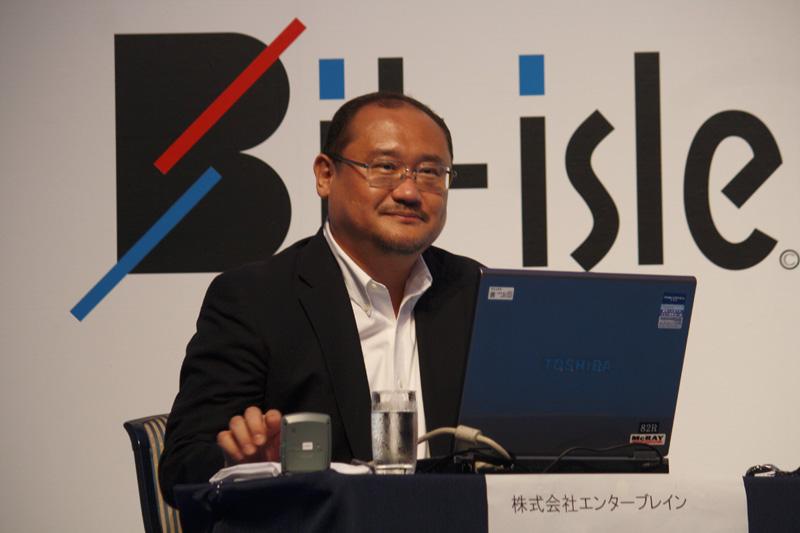 モデレーターはエンターブレイン代表取締役の浜村弘一氏