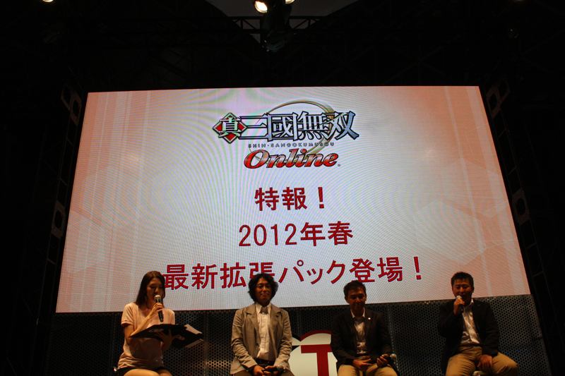 拡張パックは2012年春の発売予定