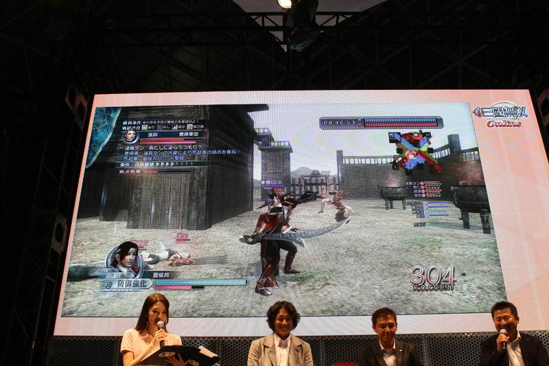試遊では「麒角刀」というオンライン版オリジナルの武器で「崑崙山」の戦闘を体験できる