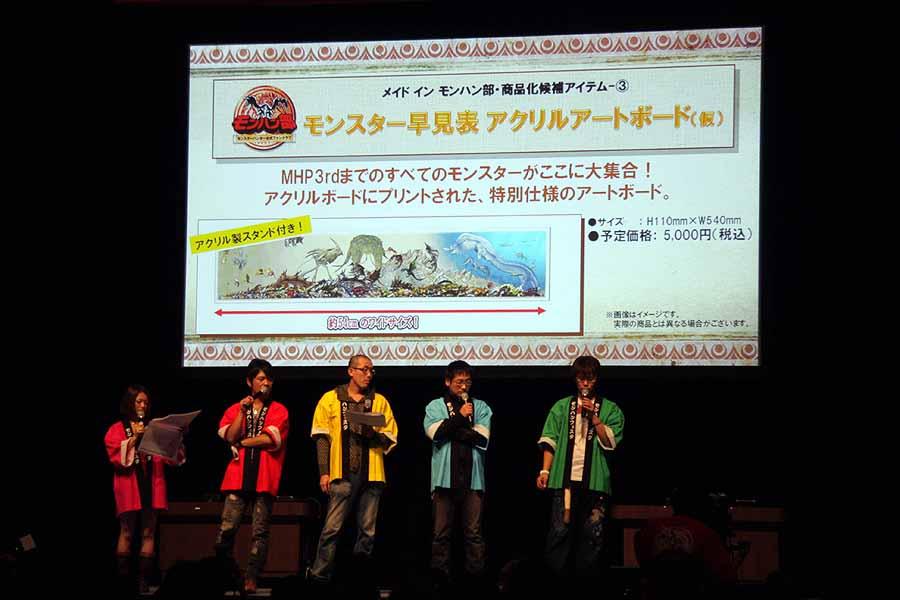 オープニングステージでも一部発表が行なわれた。東日本大震災で延期となっていた仙台の大会は11月中旬に開催される予定