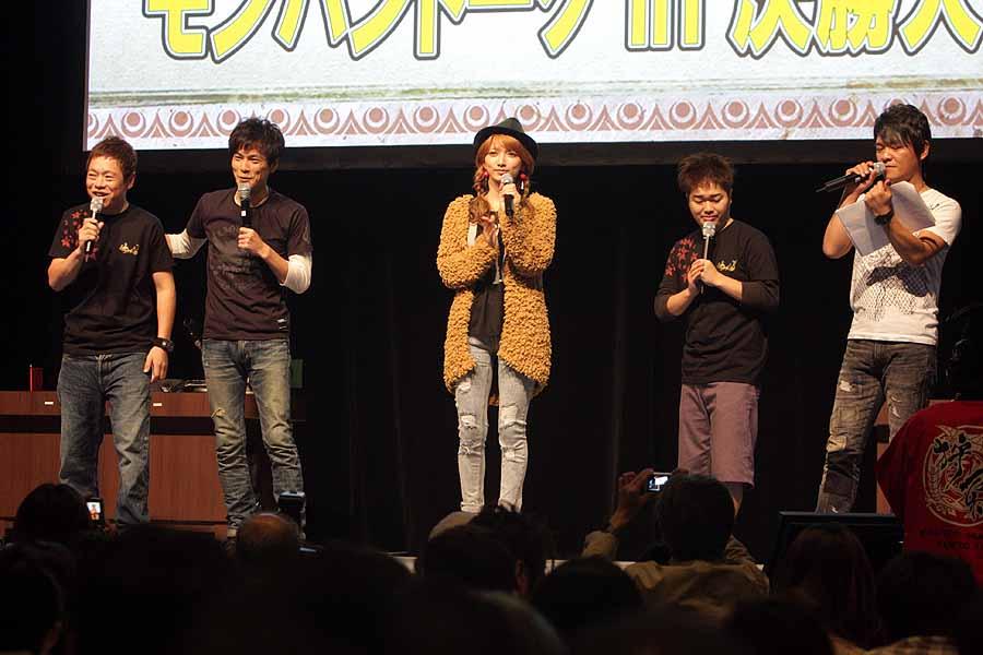 井上聡さん、後藤真希さん、ネゴシックスさん、コンマニセンチの堀内貴司さんによるスペシャルステージが行なわれた
