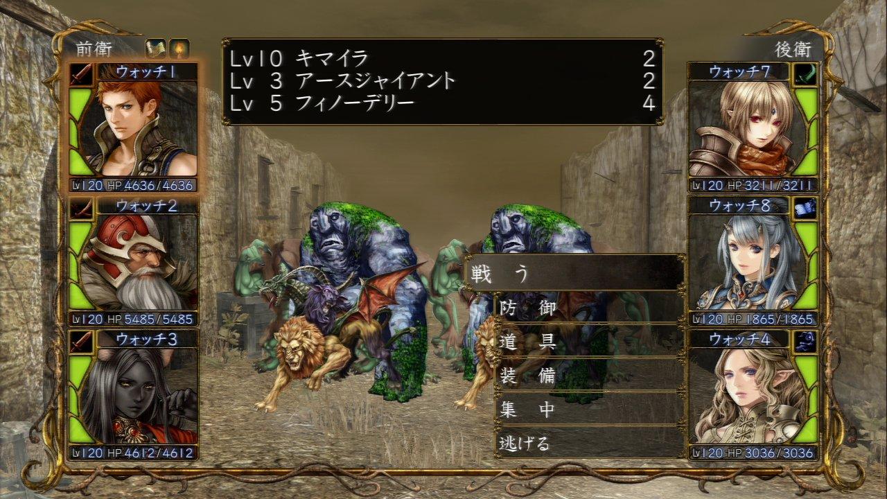 美麗なグラフィックスで表現されたPS3版「Wizardry」。種族ごとにキャラクターの表情やボイスが用意されている