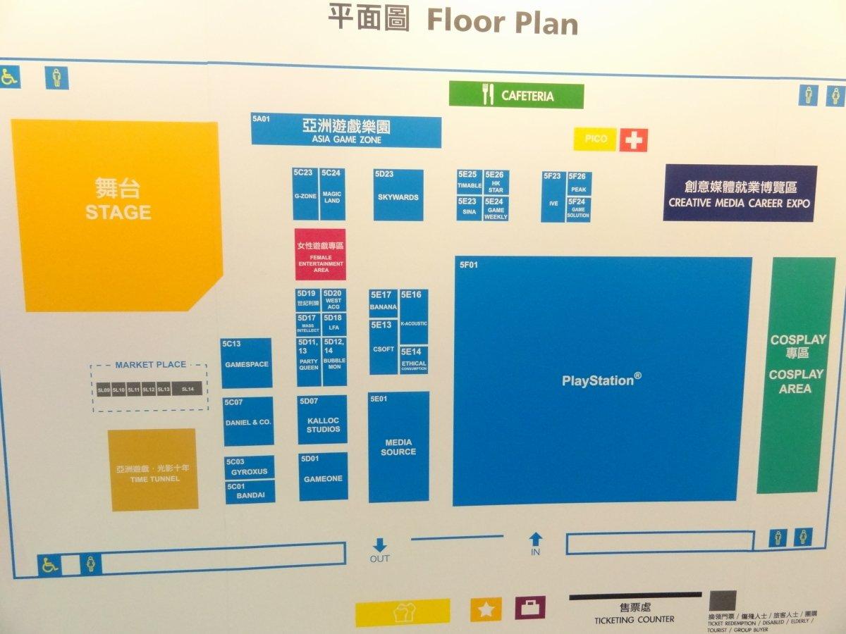 Asia Game Showの全体マップ。展示スペースの約半分がSCEHブース。横のやや大きなブースはPlayStationの直売コーナー