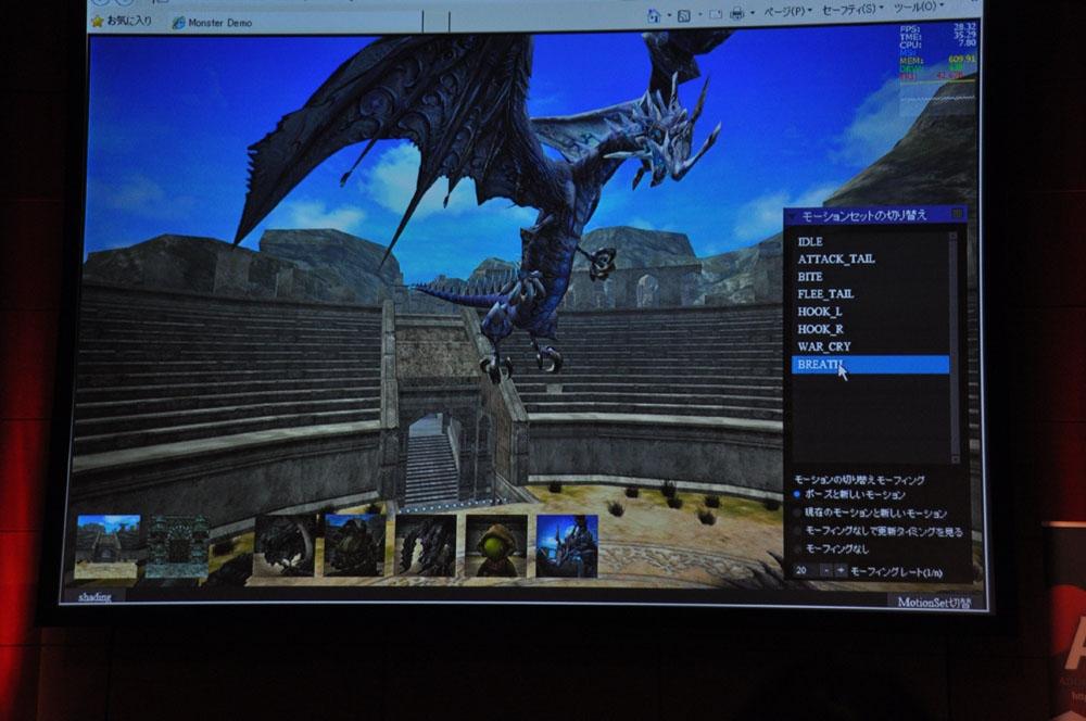 実現できたデモ。コンシューマゲームと同じ3Dモデルが、30fpsで動く