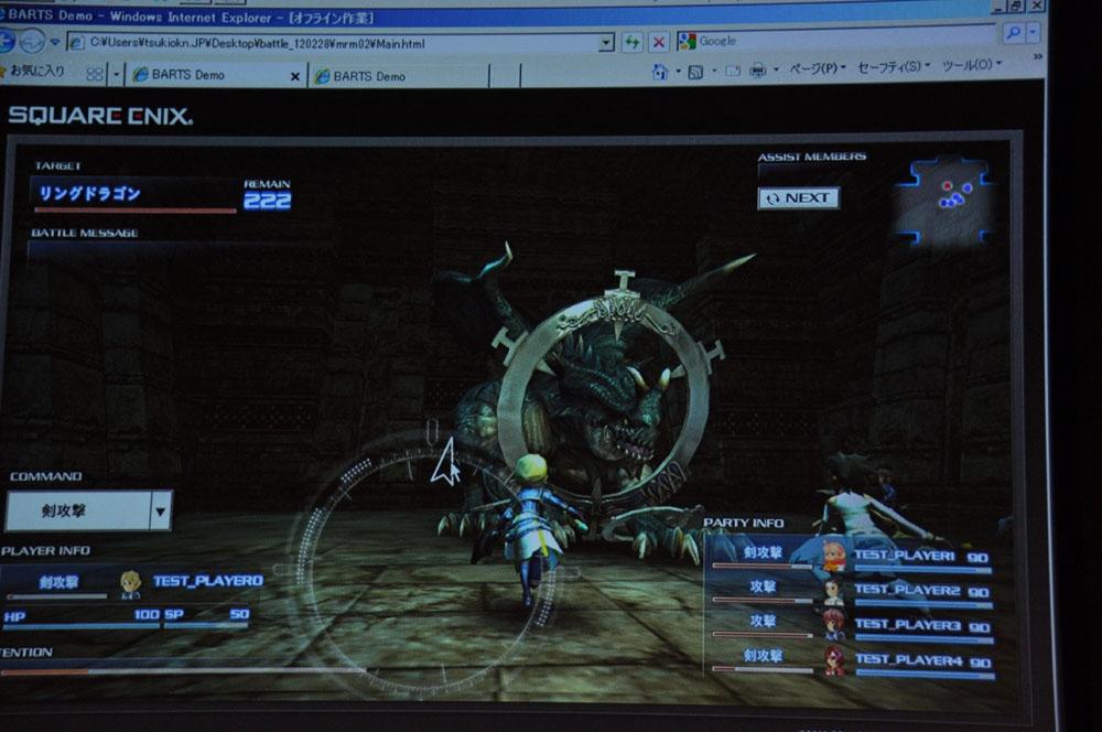 ゲームとして実現。NPCと協力して、敵モンスターに戦いが挑める。見ているだけでプレイしたくなるコンテンツだった