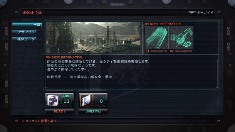 ストーリー・オーダーミッションを含むすべてのミッションはオンラインでのマルチプレイに対応している。自分の腕に自信がない人はチームメイトや傭兵を雇って手伝ってもらうことが可能だ