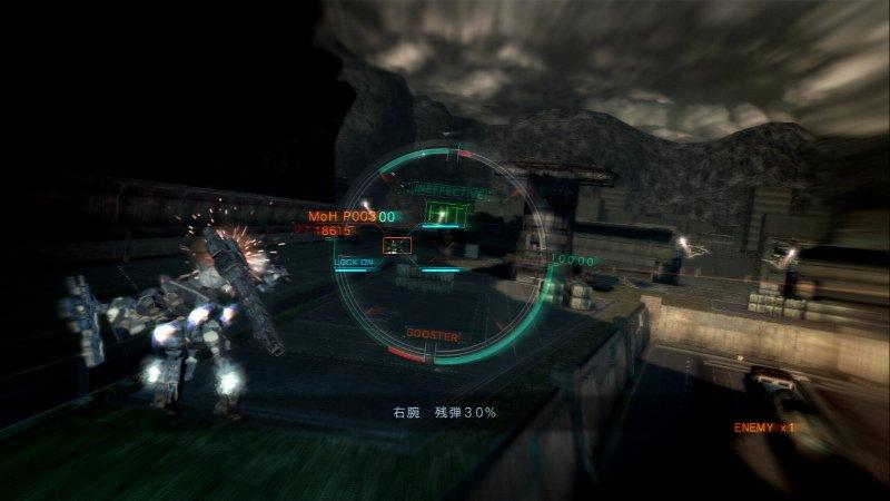 ハンガーシフトを行なえば、左右の腕の武器をハンガーに装備した予備武器といつでも交換できる。状況に応じて使用する武器を交換していこう