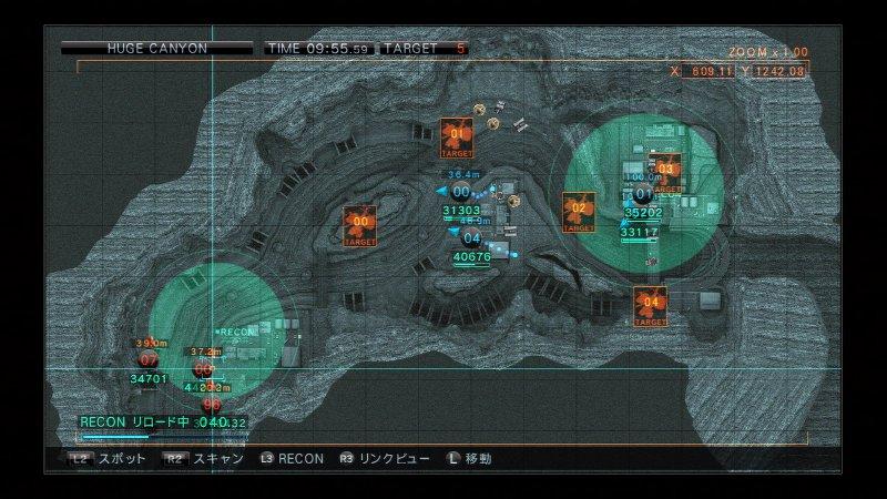 5人目のプレーヤーがオペレーターとなるオペレーションモード。戦場全体を見ながらチームメンバーに情報を伝えていくのが基本となる