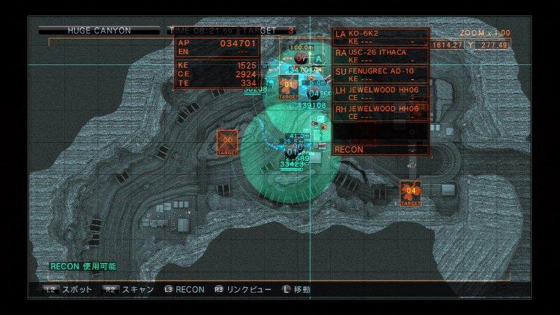オペレーターは一定時間ごとに使用できるリコンによる索敵と、目標のスキャン、ビーコン・スポットによる目印をつけることが可能だ