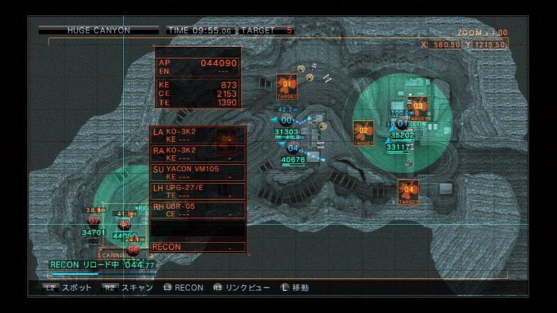オペレーションモードでスキャンした敵の情報を伝えれば、味方がより効率よくダメージを与えられる。オペレーターは地味だが決戦ミッションには欠かせない存在といえる