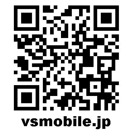 モバイルサイト「ガンダムVS.モバイル」もスマートフォンに対応した