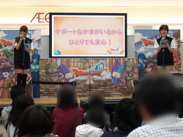 「サポートなかま」などゲームシステムが紹介されるステージイベント