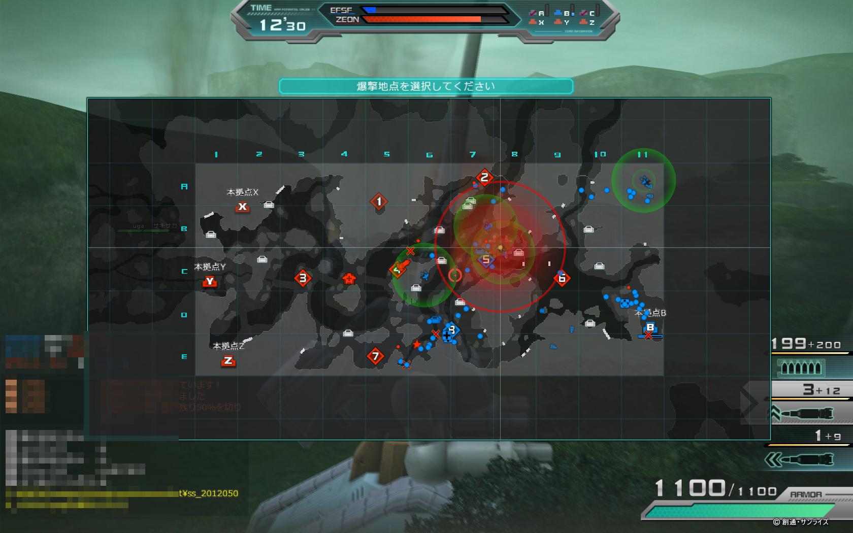 様々な機体で、様々な場面を戦っていく。左上はガンタンクによる砲撃画面