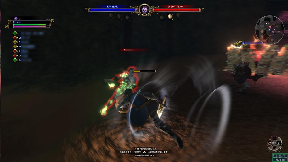 「ストライカー」は剣による近接攻撃が得意。反面、距離を取られた状態で仕掛けられる攻撃はほとんどない