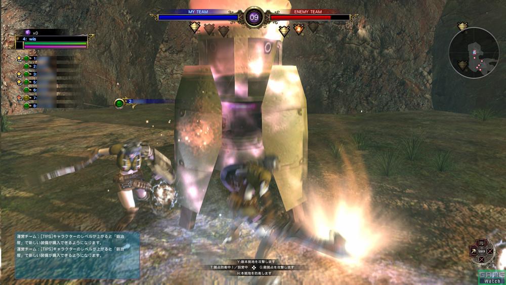 本拠地を攻め落としても勝利となるが、そう簡単には破壊できない