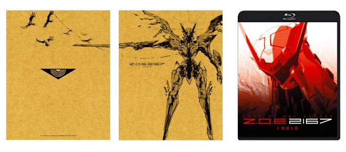 「ZONE OF THE ENDERS Z.O.E 2167 IDOLO」のBDに新川洋司氏の描き下ろし「IDOLO」イラストが描かれたエジプシャンゴールドスリーブが付属する