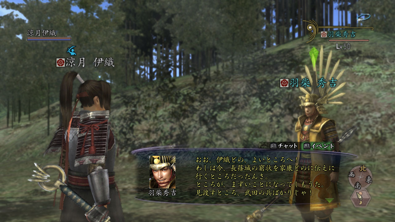 武田軍との戦いが繰り広げられる「長篠の戦い」