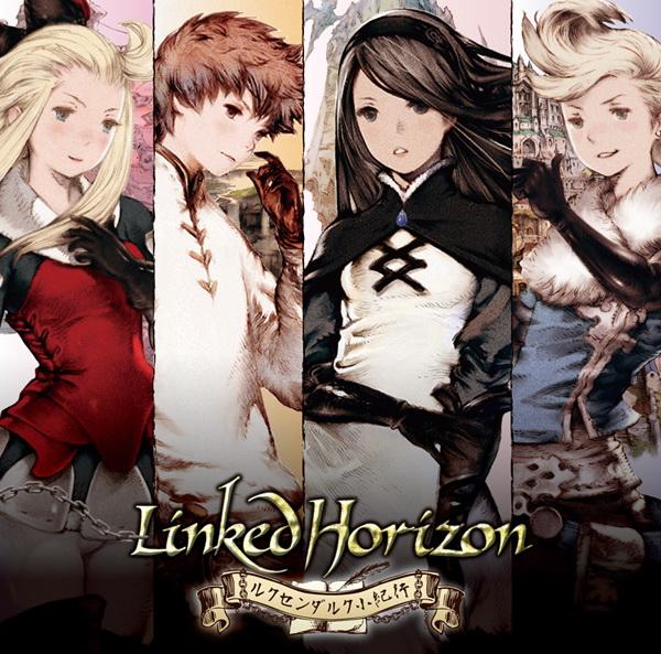 Linked Horizon<br>「ルクセンダルク小紀行(BRAVELY DEFAULT盤)」<br>発売日:8月22日予定<br>価格:1,200円