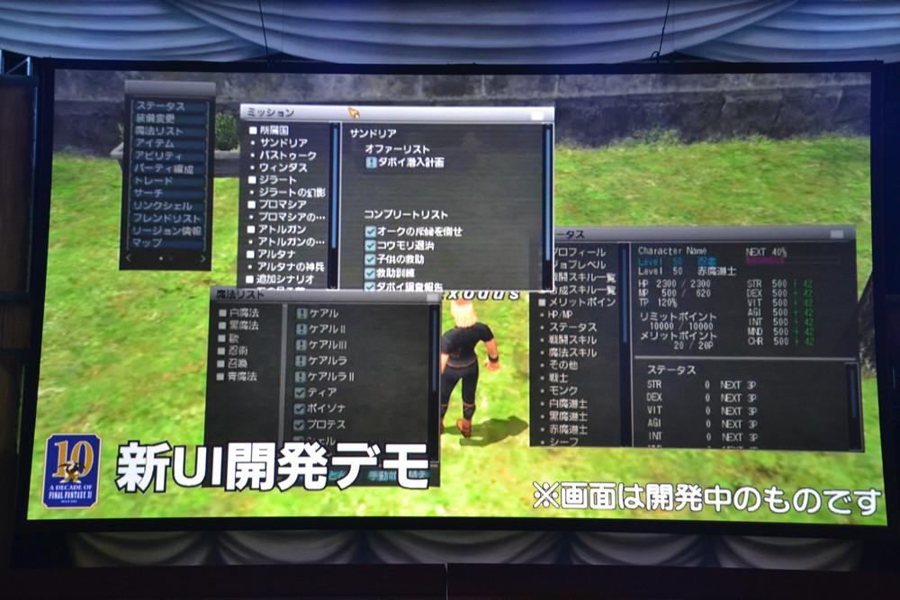 「WindowsっぽいUI」という言葉通りのイメージ