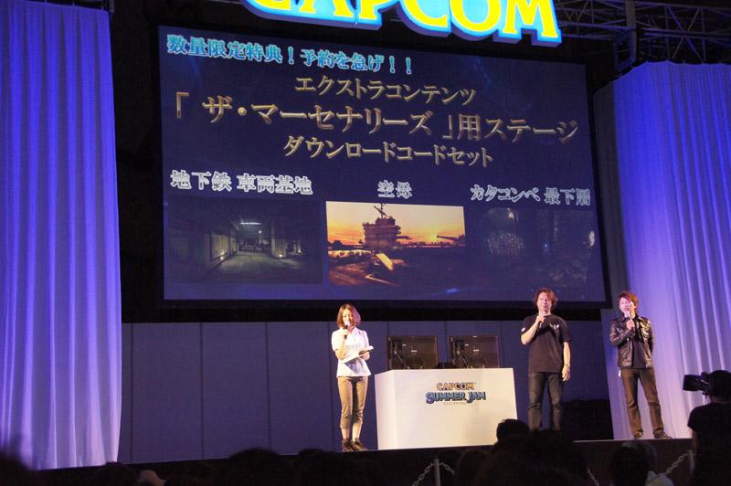 「バイオハザード6」の体験版は、Xbox360版が「ドラゴンズドグマ」に封入されていたコードで7月3日よりダウンロード可能、PS3版は9月4日より配信される。また、数量限定特典では「ザ・マーセナリーズ」用ステージDLコードセットがもらえる。ステージは「地下鉄 車両基地」、「空母」、「カタコンベ最下層」の3種類