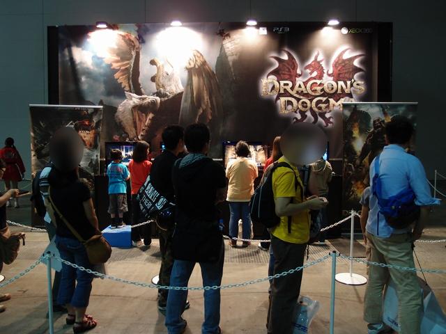 「ドラゴンズドグマ」のプレイコーナーには、PS3とXbox 360の体験版を2台ずつ合計4台用意されている