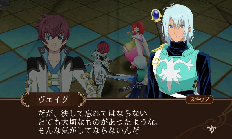「テイルズ オブ」シリーズのキャラクターたちが一堂に会するシミュレーションRPG。キャラクターごとの術技や秘奥義などもアレンジして再現されているほか、バトルの展開によってキャラクター同士を会話させられる