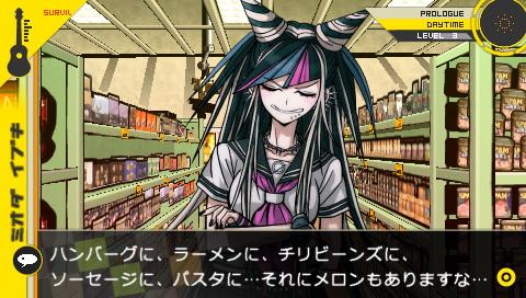 無人島であるため、スーパーマーケットなのに店員も客もいない。かなり大きな店舗で当面の食料や生活必需品などの心配は必要ないと思われる。サーフボードやミリタリーグッズなど幅広い品揃えとなっている